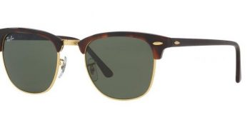 Слънчеви очила Ray-Ban RB3016 W0366 Clubmaster Brown Little Left